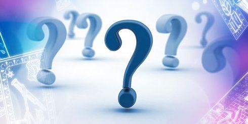 Точный ответ на вопрос — гадание