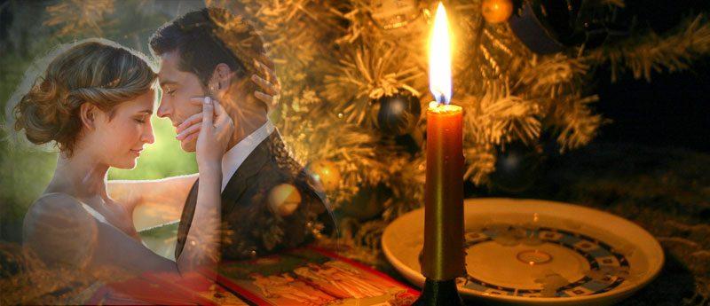 Рождественские гадания на любовь и замужество.