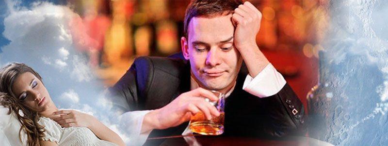 К чему снится алкоголик?