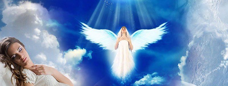 К чему снится ангел?