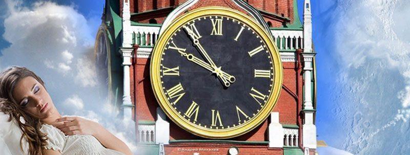 К чему снятся башенные часы?