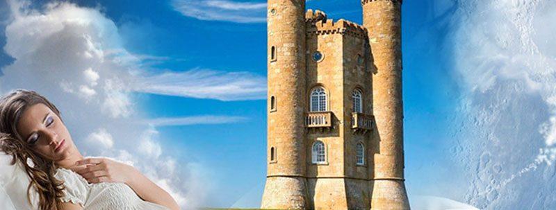 К чему снится башня?