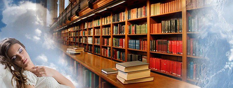 К чему снится библиотека?