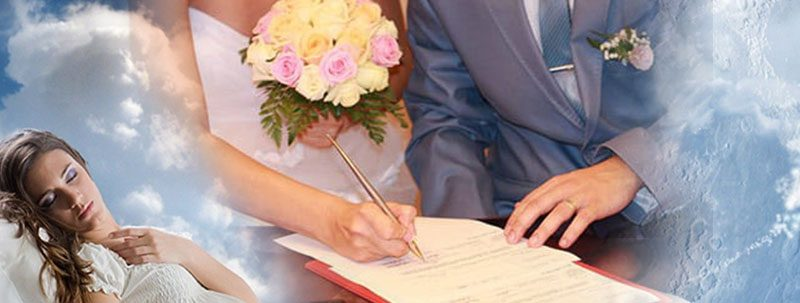 К чему снится брак?