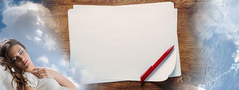 К чему снится бумага?
