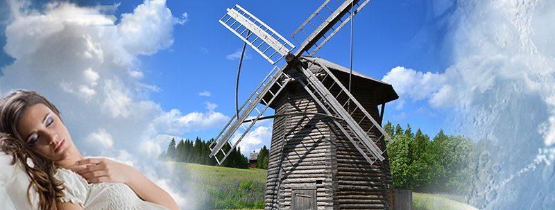 К чему снится ветряная мельница?