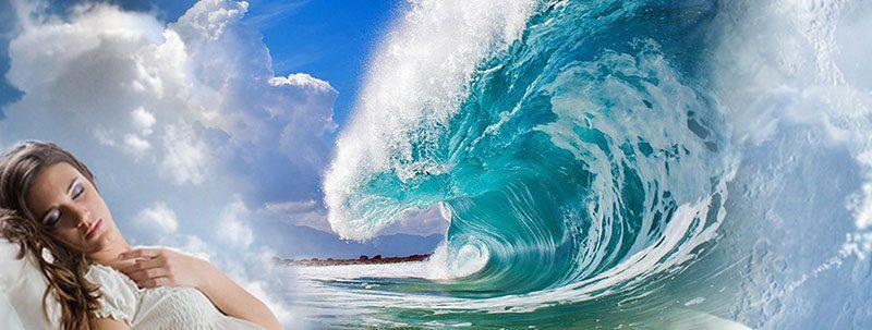 К чему снятся волны?