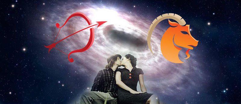 Стрелец и Козерог — совместимость знаков зодиака.